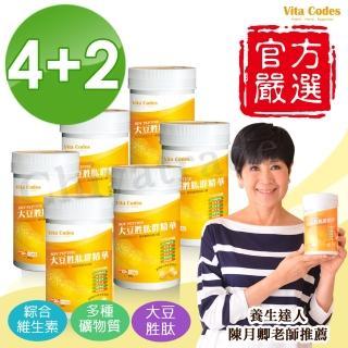 【Vita Codes】大豆胜 群精華罐裝450g附湯匙+料理食譜-陳月卿推薦(買4送2-超值組)