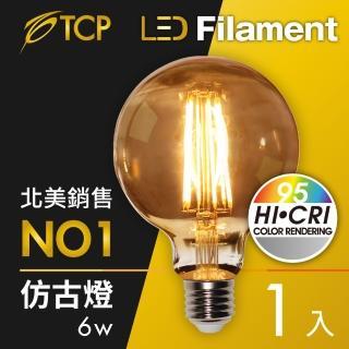 【美國TCP】LED Filament復刻版鎢絲燈泡_G95 6W(1入)