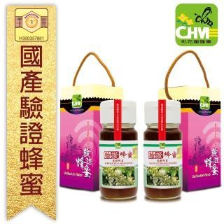 【彩花蜜】台灣養蜂協會驗證-龍眼蜂蜜700g(2件組)