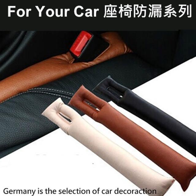【威力鯨車神】高質感汽車用椅縫防漏PU彈性墊(2入)