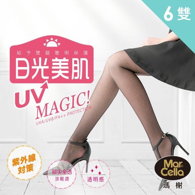 【瑪榭】抗UV魔幻日光美肌褲襪(6入組)