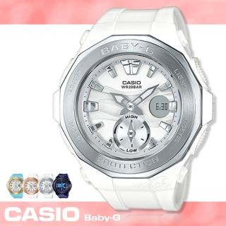 【CASIO卡西歐BABY-G系列】雜誌款推薦_月相_ 潮汐_衝浪雙顯運動女錶(BGA-220)   CASIO 卡西歐