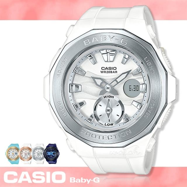 【CASIO卡西歐BABY-G系列】雜誌款推薦_月相_ 潮汐_衝浪雙顯運動女錶(BGA-220)