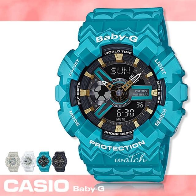 【CASIO卡西歐BABY-G系列】圖騰系列_錶徑約43mm_雙顯錶_中性錶_學生錶(BA-110TP)