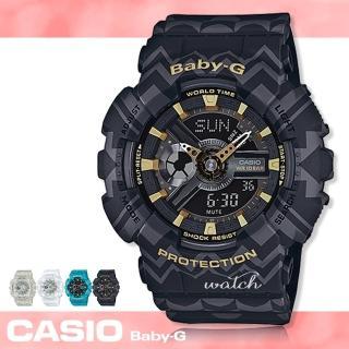 【CASIO卡西歐BABY-G系列】圖騰系列_精緻女錶_錶徑43mm_雙顯錶_中性錶_學生錶(BA-110TP)  CASIO 卡西歐
