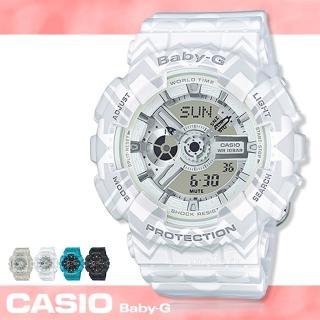【CASIO卡西歐BABY-G系列】圖騰系列_精緻女錶_錶徑43mm_雙顯錶_中性錶_學生錶(BA-110TP)