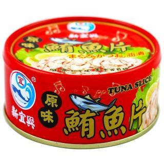 ~新宜興~原味鮪魚片^(150g^~3^)