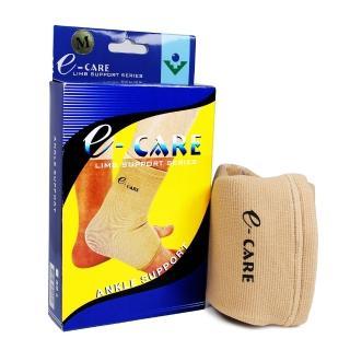 【醫康E-CARE】E-CARE 醫康遠紅外線護具 護踝 腳踝護具(S:21cm-26cm  M:27cm-33cm  L:34cm-38cm)