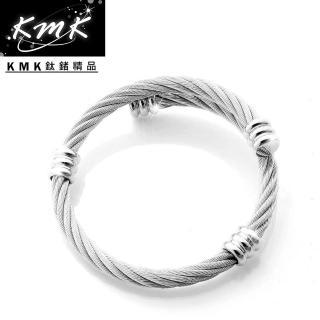 【KMK鈦鍺精品】擁抱(純白鋼+鋼索繩紋手環)