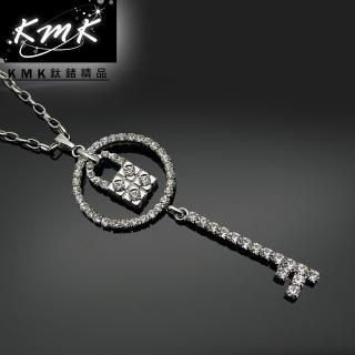 【KMK鈦鍺精品】《藏心鎖》(服裝配飾項鍊)