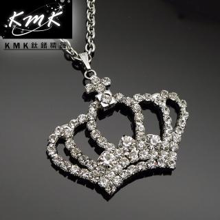 【KMK鈦鍺精品】《皇冠與宴會》(服裝配飾腰鍊、項鍊)
