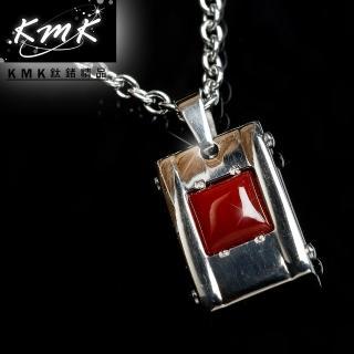 【KMK鈦鍺精品】緋紅大地(紅瑪瑙+純鈦+磁鍺健康墜鍊)