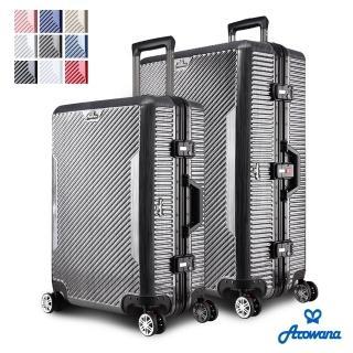 【Rowana】金屬華麗杯架PC鋁框行李箱 25+29吋(三色任選)