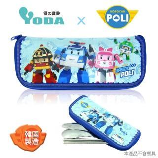 【YoDa】救援小英雄POLI波力餐具收納袋(POLI)