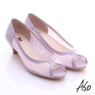【A.S.O】法式浪漫 全真皮拼花蕾絲布魚口鞋(淺紫)