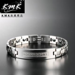 【KMK鈦鍺精品】專注完美(純鈦+磁鍺健康手鍊)