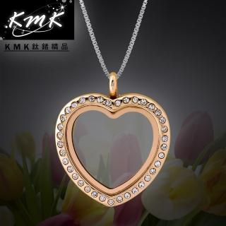 【KMK鈦鍺精品】珍藏 玫瑰金-心形(透明夾層相框-項鍊)