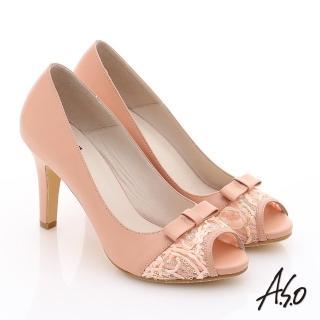 【A.S.O】法式浪漫 真皮蕾絲蝴蝶綴飾高跟魚口鞋(粉橘)