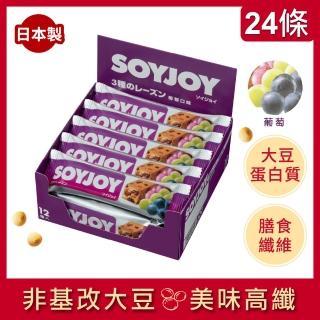 【SOYJOY】大豆水果營養棒-葡萄口味12入/盒(2盒組)