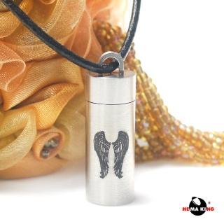 【HEMAKING】潘朵拉香水寶罐翅膀項鍊/可打開/無孔(附銀鍊.皮繩)