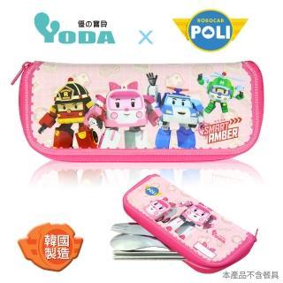 【YoDa】救援小英雄POLI波力餐具收納袋(AMBER)
