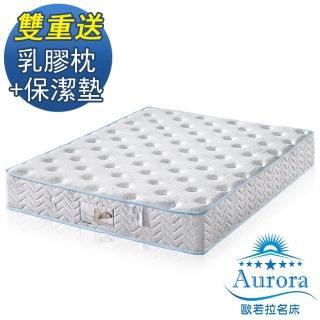 【歐若拉名床】主打灌模封邊38mm釋壓棉天絲棉布獨立筒床墊-單人加大3.5尺