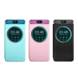 【ASUS】Zenfone Selfie ZD551KL專用 5.5吋原廠透視皮套(台灣代理商-盒裝)
