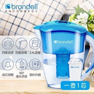 【美國Brondell】H2O+ 長效濾水壺(2色可選)