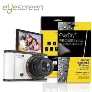 【EyeScreen PET】Casio EX-ZR3500/3600 Everdry 螢幕保護貼(無保固)