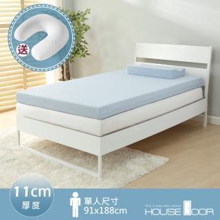 【House Door】涼感纖維布套11cm厚竹炭波浪記憶床墊-單人3尺(涼感 纖維 記憶 竹炭 床墊 贈品 單人)