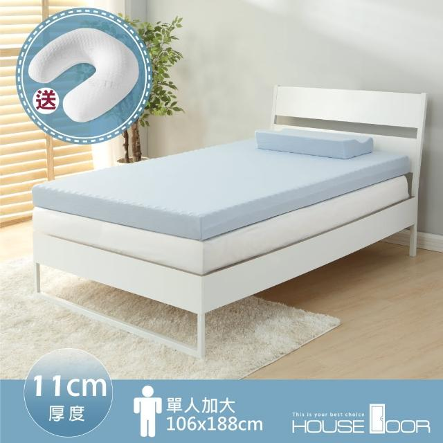 【House Door】涼感纖維布套11cm厚竹炭波浪記憶床墊-單大3.5尺(涼感 記憶 竹炭 床墊 贈品 單人)