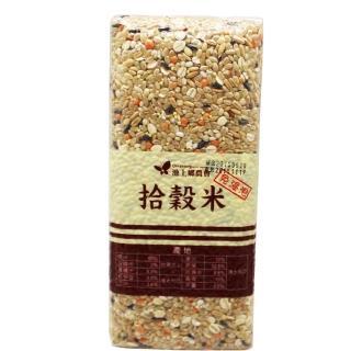 【池上鄉農會】拾穀米(1kg/包)