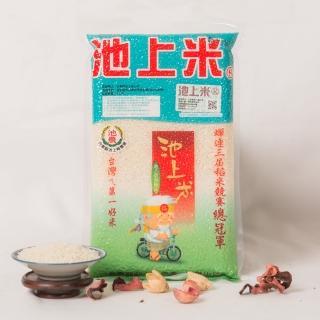 【池上鄉農會】競賽米(1kg/包)