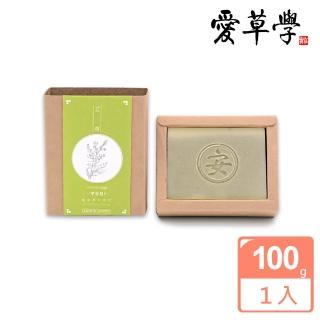 【愛草學】艾草平安皂(無添加防腐劑、人工色素、香精)