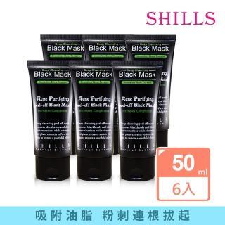 【SHILLS舒兒絲】挽臉活性炭黑面膜(6入)