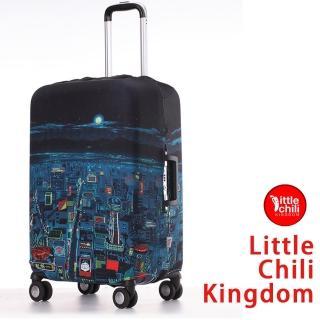 【LittleChili】行李箱套套529(東京彩 M)