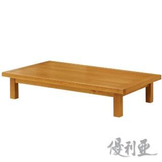 【優利亞-貝莉檜木色】單人3.5尺實木床底