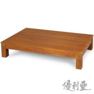 【優利亞-克莉絲淺胡桃色】單人3.5尺實木床底