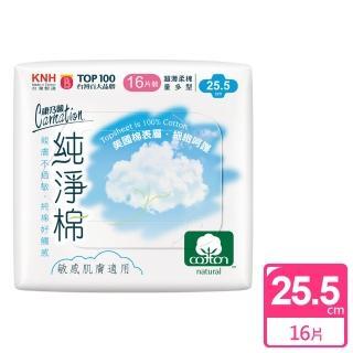 【康乃馨】純淨棉超薄衛生棉量多型16片(16片/包)