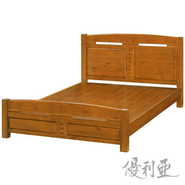 【優利亞-瑪雅全實木】單人3.5尺床架(不含床墊)