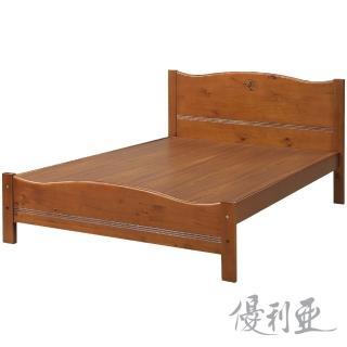 【優利亞-瑪格淺胡桃色】單人3.5尺床架(不含床墊)