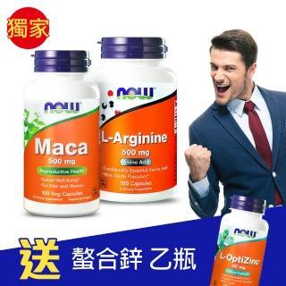 【NOW健而婷】真男人套組-精胺酸+瑪卡(2瓶組)