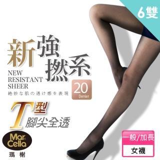 【瑪榭】20丹新強撚紗T型全透褲襪/絲襪(5入組)