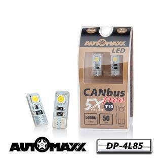 【AUTOMAXX】DP-4L85 『天使白』CANBUS FREE T10 LED小燈(讓歐系車種不亮故障燈)