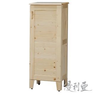 【優利亞-北歐雲杉木】1.4尺鞋櫃