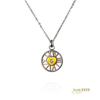 【J'code 真愛密碼】時空之戀金鋼配項鍊-女(時尚金飾)