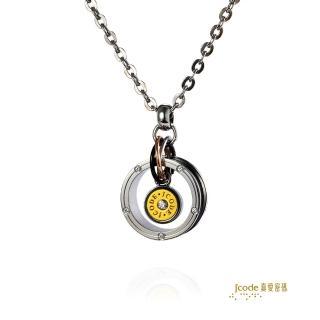 【J'code 真愛密碼】愛情擁抱金鋼配項鍊-男(時尚金飾)