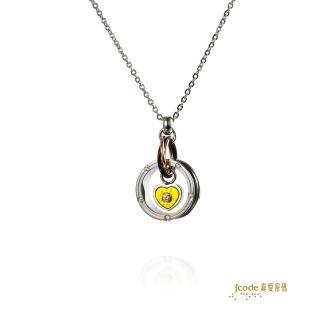 【J'code 真愛密碼】愛情擁抱金鋼配項鍊-女(時尚金飾)