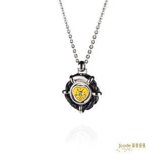 【J'code 真愛密碼】守護愛金鋼配項鍊-女(時尚金飾)