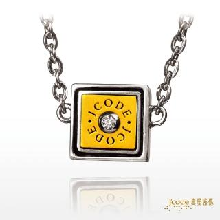 【J'code 真愛密碼】戀愛假期金鋼配項鍊-男(時尚金飾)